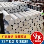 5083铝棒低价,5083铝棒厂家