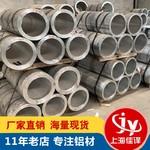 6063铝管低价,6063铝管厂家