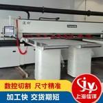 1060铝板上海,1060铝板价格
