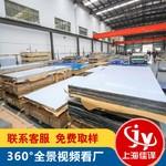 5052铝板供应,5052铝板现货