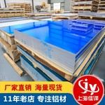 6061航空铝板,6061铝板进口