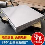 6063航空铝板,6063铝板进口