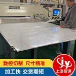5754鋁板零售,5754鋁板行情