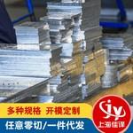 5083鋁板報價,5083鋁板質保