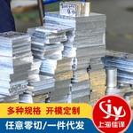 2024鋁板性能,2024鋁板硬度
