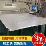 5005鋁合金板5005鋁棒大直徑棒
