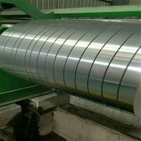 散热器用3003铝带