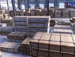 铝板铝板价格,花纹铝板,合金铝板