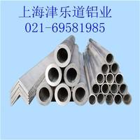 厂家大量供应  铝管  型号尺寸齐全