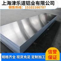 铝板 ,3003铝板,防锈铝板