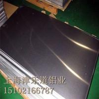 幕墙铝1100铝板2.5*1800*4000