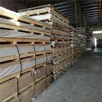 加工超宽幕墙铝板2.85*2000*2000