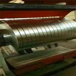 津乐道铝业销售1060铝带0.3*1000