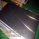 7075鋁板  3.0防�袛T板庫存足