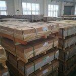 6063合金鋁板  1600寬鋁板庫存足