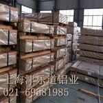 3003鋁板  煙臺鋁板價格低
