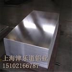 南鋁2a12鋁板  本色氧化鋁板支持定做