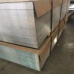 鋁錳合金鋁板  1.8米寬鋁板價格低