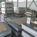 拉伸鋁板  1250*2500鋁板庫存足
