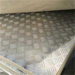 3號花紋鋁板  合金花紋鋁板