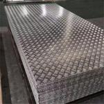 花紋鋁板現貨  1060純鋁花紋板