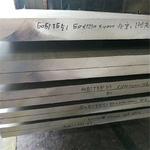 佛山鋁排生產廠家