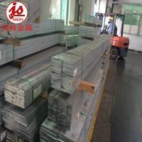 现货供应铝方管 6063铝方管