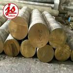 C95400鋁青銅棒C95400鋁青銅板