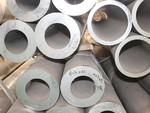 6061高硬度铝管
