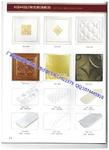 铝天花板 铝冲孔板 集成铝扣板