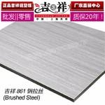 钢拉丝铝塑板/吉祥店装修铝塑板