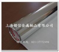 啞光鋁箔多少錢一公斤