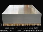 现货供应7075-T651铝材
