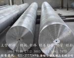 【LD5铝棒状态 LD5铝棒用途】