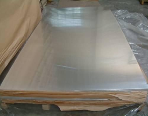 上海锴信金属制品有限公司经营的铝合金主要有:铝板、铝棒、铝卷、铝管、铝方管、铝排、铝箔、花纹铝板等等。欢迎来电咨询:021-37772490 公司网址:www.sh-kaixin.cn    铝板,是指用纯铝或铝合金材料通过压力加工制成(剪切或锯切)的获得横断面为矩形,厚度均匀的矩形材 铝板    料.