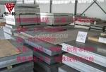 LY12铝板厂家直销【拉丝铝板现货