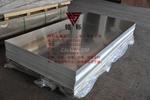 现货销售3003防锈铝板 镜面铝板