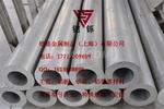 厂家小口径铝管  毛细铝管 高纯铝管