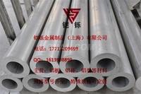 薄厚壁铝管 厂家直销 材质保证
