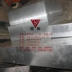 6082铝镁合金铝板厂家【镜面铝板