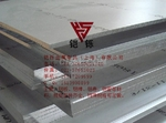 6061抗腐铝板&铠铄6061铝板价格