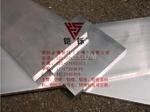 厂家6063镜面铝板【6063合金铝板