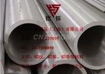 3003挤压铝管  合金铝管 毛细铝管