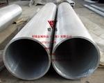 优质厚壁无缝铝管
