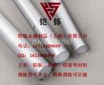 进口铝棒+挤压铝棒+合金铝棒 价优