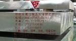 铠铄《2A12铝板厂家直销薄铝板价