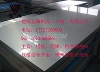 铝合金板 超硬铝 超宽铝板 超厚铝板