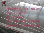 5052铝板 镜面铝板超厚铝板 中厚板