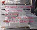 上海氧化铝板+镜面铝板厂家直销