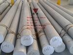 6082铝棒 进口铝棒 挤压铝棒厂家价